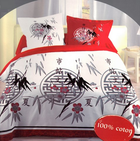 couette london. Black Bedroom Furniture Sets. Home Design Ideas